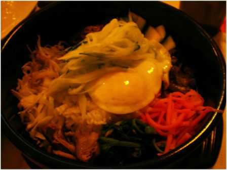 Bibimbap From the Seoul Dartmouth MA