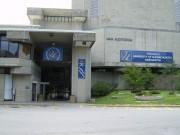 UMASS entrance