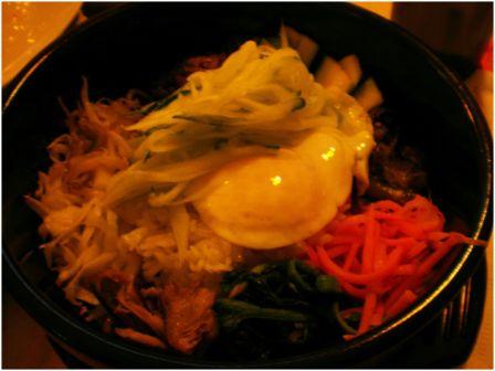 Bibimbap From the Seoul Dartmouth MA